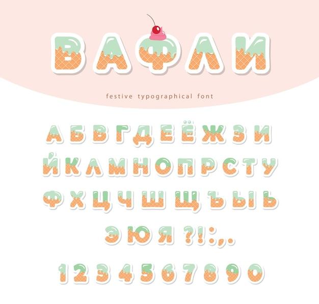 Zoet cyrillisch lettertype voor kinderen wafer-ijsontwerp