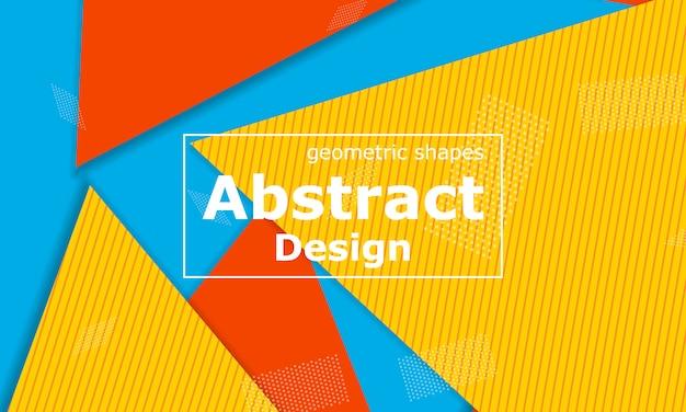 Zomer abstracte achtergrond. geometrische illustratie.
