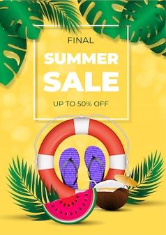 Zomer definitieve verkoop banner, hete seizoen korting lay-out kleurrijke zomer elementen.