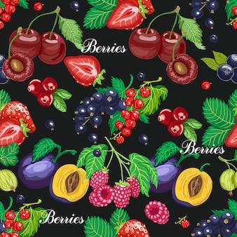 Zomer naadloze patroon met tuin bessen