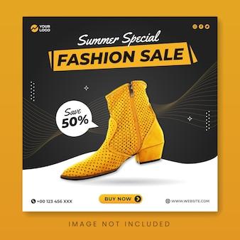 Zomer speciale mode verkoop social media postsjabloon