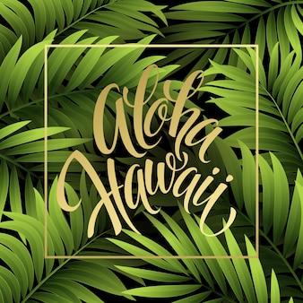 Zomer tropische achtergrond van palmbladeren. tropische palmbladeren.