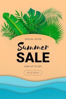 Zomer verkoop banner met papier gesneden tropische strand achtergrond palm bladeren golven zeekust vector