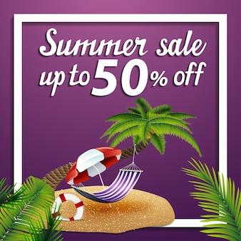Zomer verkoop, korting vierkante webbanner met palmboom, hangmat en parasol