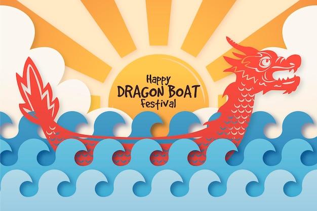 Zongzi-achtergrond van drakenboten in document stijl