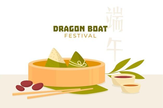 Zongzi-achtergrond van plat ontwerp dragon boat