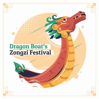 Zongzi-achtergrond van vlakke drakenboot