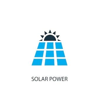 Zonne-energie pictogram. logo-element illustratie. zonne-energie symbool ontwerp uit 2 gekleurde collectie. eenvoudig zonne-energieconcept. kan worden gebruikt in web en mobiel.