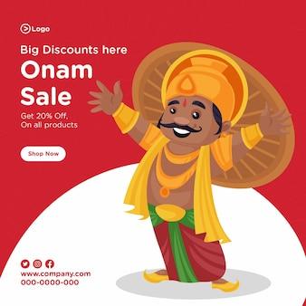 Zuid-indiase festival happy onam verkoop banner ontwerpsjabloon Premium Vector