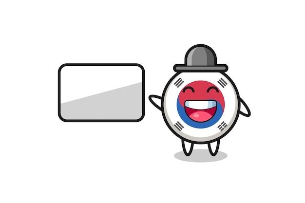 Zuid-korea vlag cartoon afbeelding doet een presentatie, schattig ontwerp