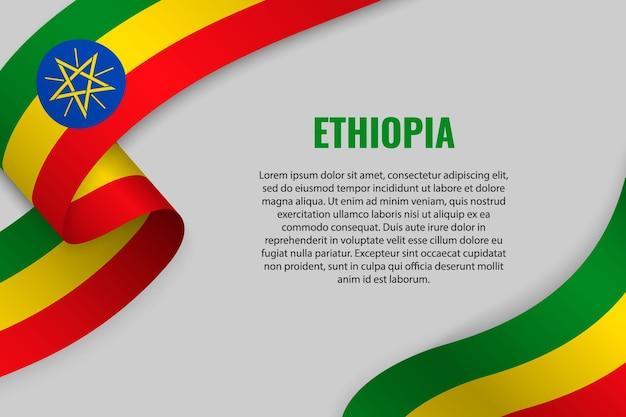 Zwaaien lint of banner met vlag van ethiopië
