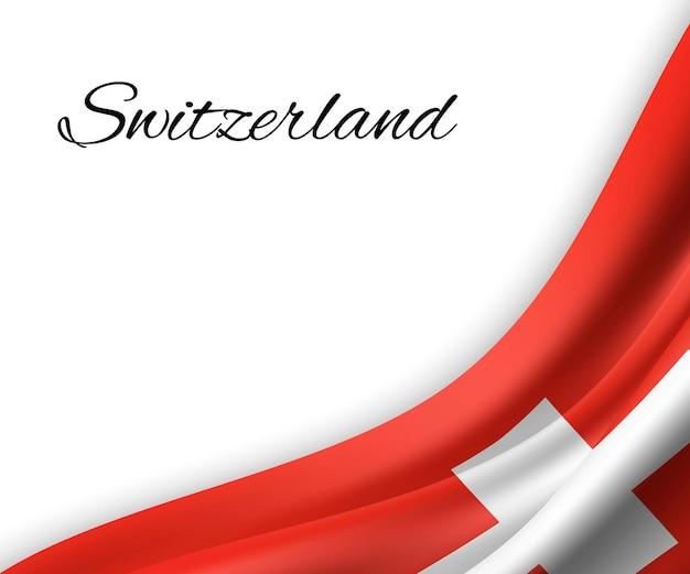 Zwaaiende vlag van zwitserland op witte achtergrond.