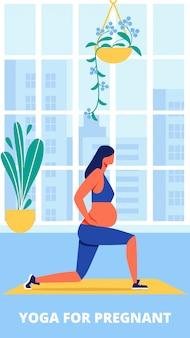 Zwangere training op panoramisch achtergrondvenster.