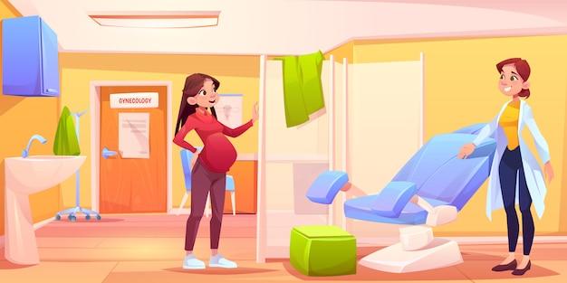 Zwangere vrouw in gynaecologie de controle van het artsenbureau