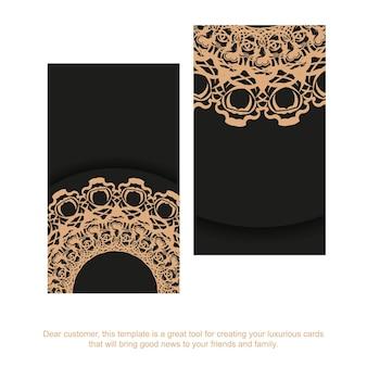 Zwart visitekaartje met een luxe bruin patroon voor uw contacten.