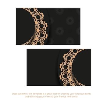 Zwart visitekaartje met luxe bruin ornament voor uw contacten.