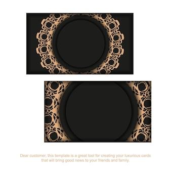 Zwart visitekaartje met luxueus bruin patroon voor uw persoonlijkheid.