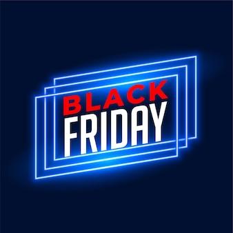 Zwart vrijdag blauw neon verkoop achtergrondontwerp