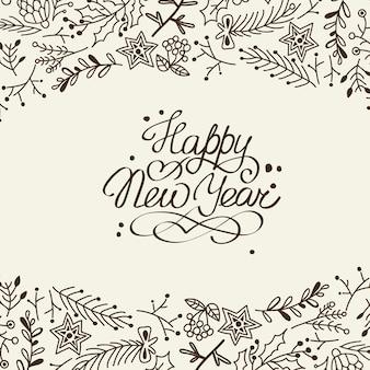 Zwart-wit nieuwjaarskaart