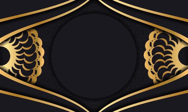 Zwarte achtergrond met gouden vintage ornament