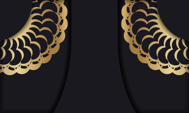 Zwarte achtergrond met gouden vintage patroon