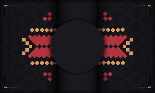 Zwarte achtergrond met slavische vintage ornamenten en plaats voor uw logo en tekst. ansichtkaartontwerp met luxe ornamenten.