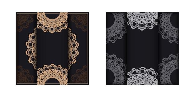 Zwarte ansichtkaart met een abstract bruin patroon voor uw felicitaties.