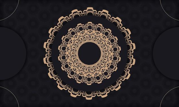 Zwarte banner met abstract bruin patroon voor ontwerp onder uw tekst