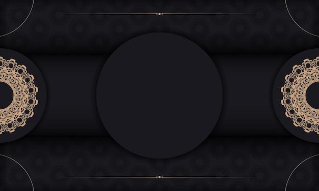 Zwarte banner met grieks bruin ornament en plaats voor uw tekst