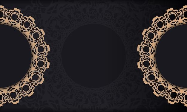 Zwarte banner met vintage bruin patroon voor ontwerp onder uw tekst