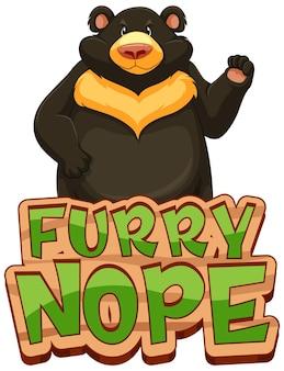 Zwarte beer stripfiguur met furry nope lettertype banner geïsoleerd