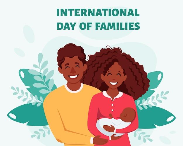 Zwarte en gelukkige familie met pasgeboren baby internationale dag van gezinnen-kaart