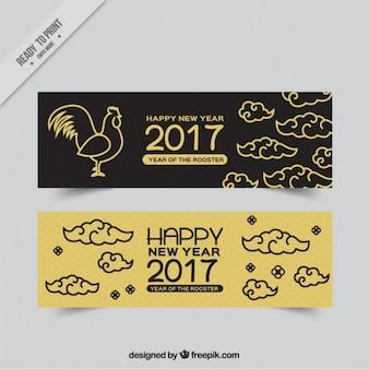 Zwarte en gouden banners voor Chinees Nieuwjaar