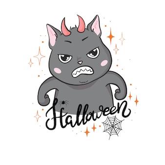 Zwarte kat in een halloween-pompoen en een spook
