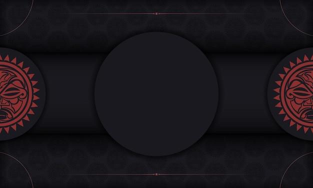 Zwarte kleur ansichtkaart ontwerp met masker van de goden. vectoruitnodigingskaart met plaats voor uw tekst en gezicht in polizeniaanse stijl.