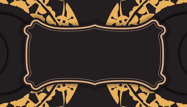 Zwarte kleur flyer met bruin vintage ornament