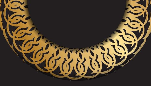 Zwarte kleur folder sjabloon met gouden abstract patroon