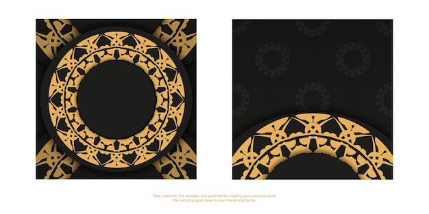Zwarte kleurenbrochure met bruin indiaas patroon Premium Vector