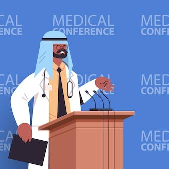 Zwarte moslim mannelijke arts die toespraak houdt op tribune met microfoon medische wereld conferentie geneeskunde gezondheidszorg concept portret vectorillustratie