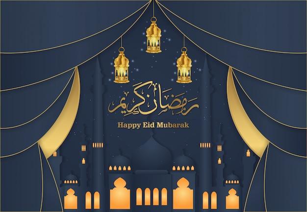 Zwarte ramadan kareem en gelukkige eid mubarak achtergrond