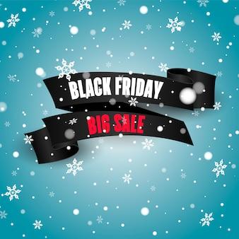 Zwarte realistische gebogen papieren banner. lint. zwarte vrijdag uitverkoop. zwarte vrijdag winter uitverkoop. grote uitverkoop,