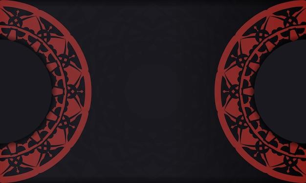 Zwarte sjabloonbanner met ornamenten en plaats voor uw logo. ontwerp achtergrond met vintage patronen.