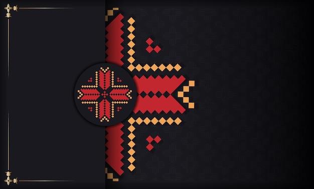 Zwarte sjabloonbanner met sloveense ornamenten en plaats voor uw tekst. drukklaar ansichtkaartdesign met luxe ornamenten.