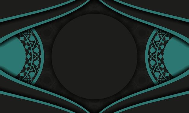 Zwarte vectorbanner met griekse blauwe ornamenten en plaats voor uw logo en tekst. sjabloon voor briefkaart afdrukontwerp met abstract ornament.