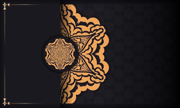 Zwarte vectorbanner met luxe ornamenten en plaats voor uw tekst en logo. sjabloon voor ansichtkaart afdrukontwerp met vintage patronen.