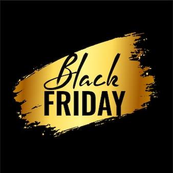 Zwarte vrijdag achtergrond met gouden splatter penseelstreek