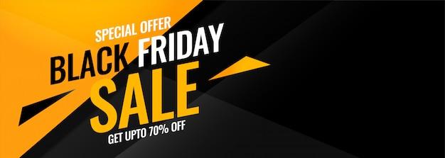 Zwarte vrijdag gele en zwarte abstracte verkoopbanner