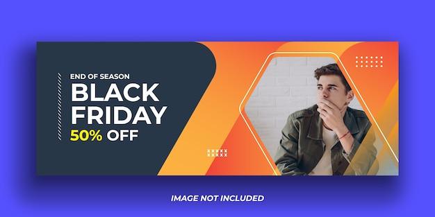 Zwarte vrijdag mode facebook voorbladsjabloon voor spandoek