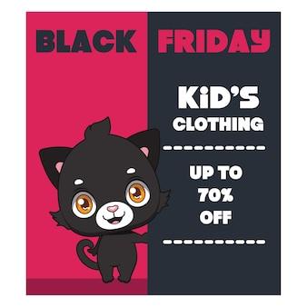 Zwarte vrijdag ontwerpsjabloon voor kinderkledingwinkels