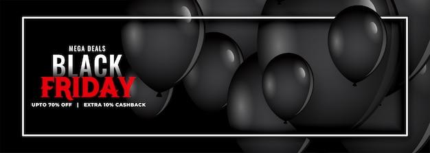 Zwarte vrijdag promotionele verkoop ballonnen banner